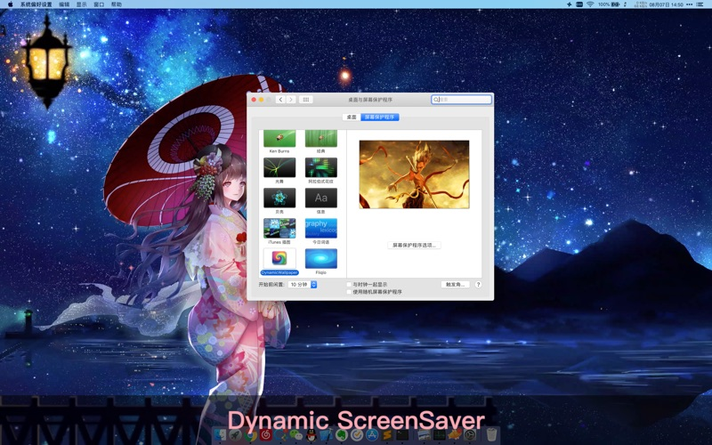 Dynamic Wallpaper Engine Free Download for PC and Mac ...