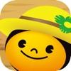 うきはさんぽ - iPhoneアプリ