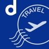 dトラベル-国内ホテル・旅館・宿の検索&宿泊予約アプリ