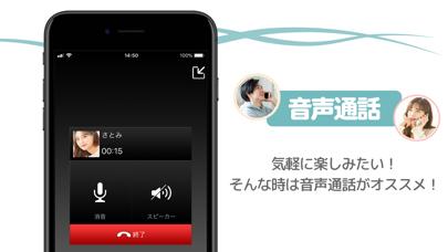 ビデオ通話・ライブチャット-大人時間のおすすめ画像3