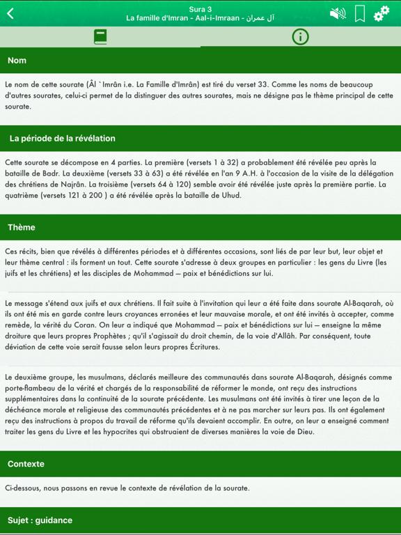 Screenshot #6 pour Coran Audio en Arabe, Français