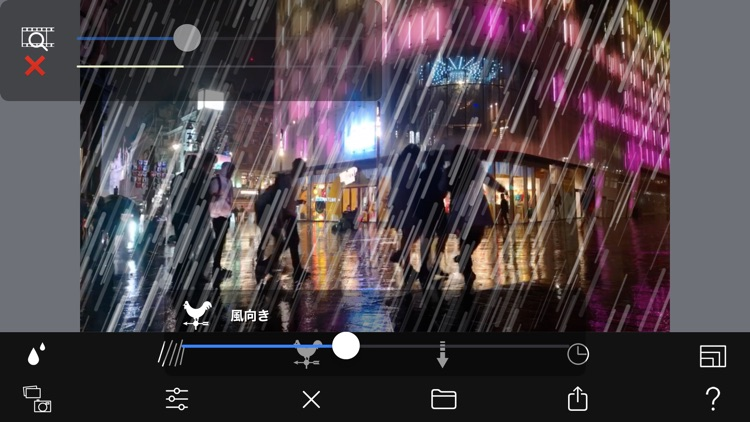 Rain Camera screenshot-3