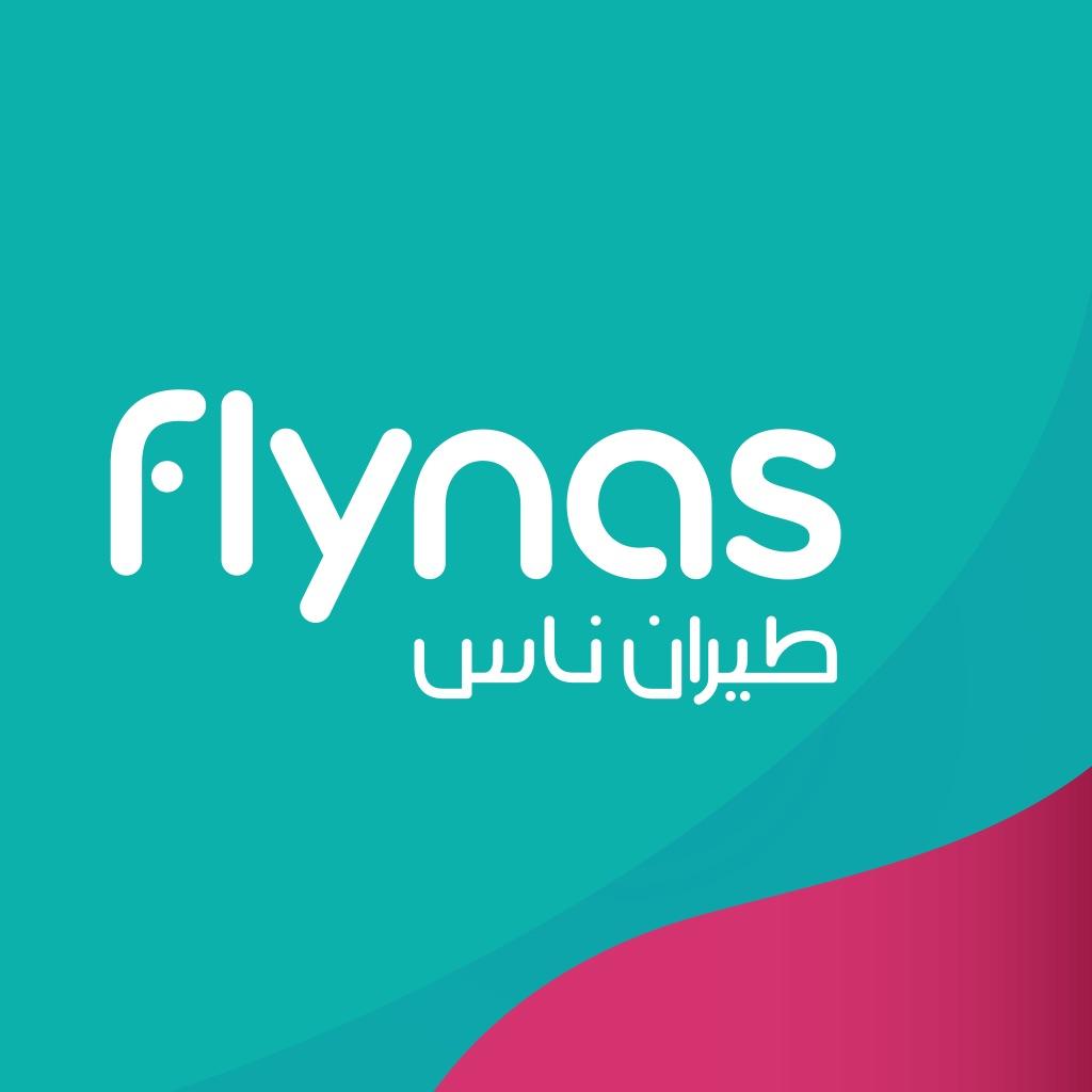 flynas طيران ناس