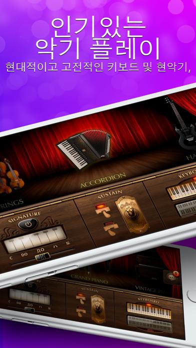 피아노 실제 - 음악 매직 게임 실행하며 for Windows