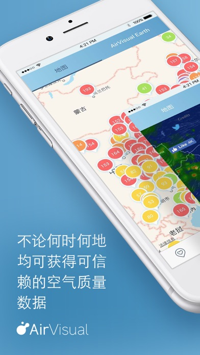 Screenshot for AirVisual|全球空气质量预测|PM2.5雾霾 AQI in China App Store