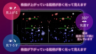 https://is2-ssl.mzstatic.com/image/thumb/Purple113/v4/79/1c/2c/791c2ca1-c666-63fd-d3e1-d643e412f93d/pr_source.jpg/406x228bb.jpg