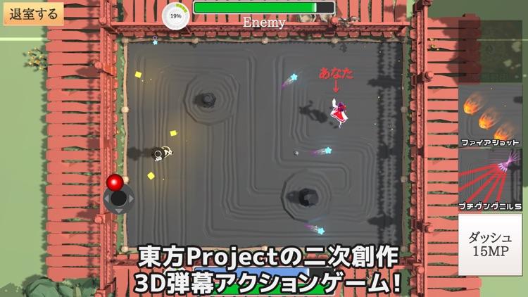 東方超決闘オンライン