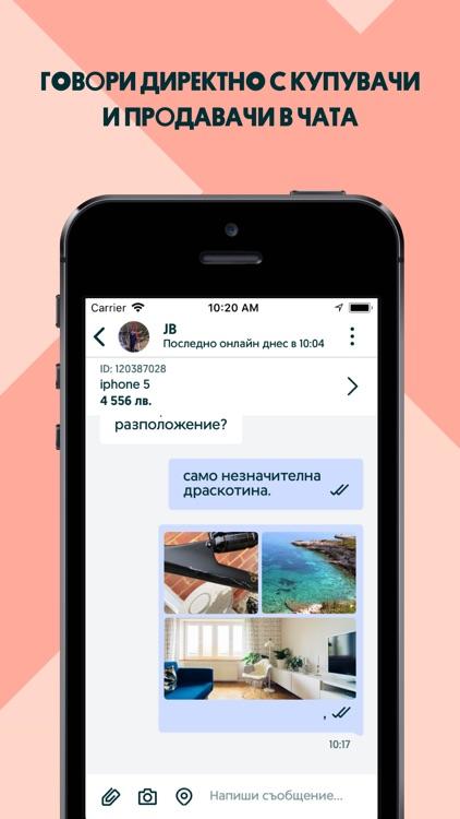 OLX Bulgaria screenshot-4