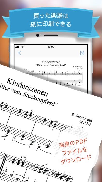 Music score app Fairy