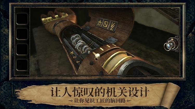 迷室3-The Room Three官方中文版 screenshot-3