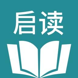 启读小说-热门小说更新超及时的全本小说阅读器
