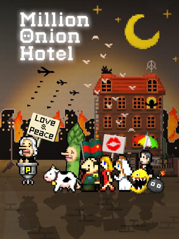 Million Onion Hotelのおすすめ画像1