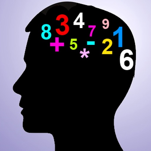 Mental Arithmetic Professional