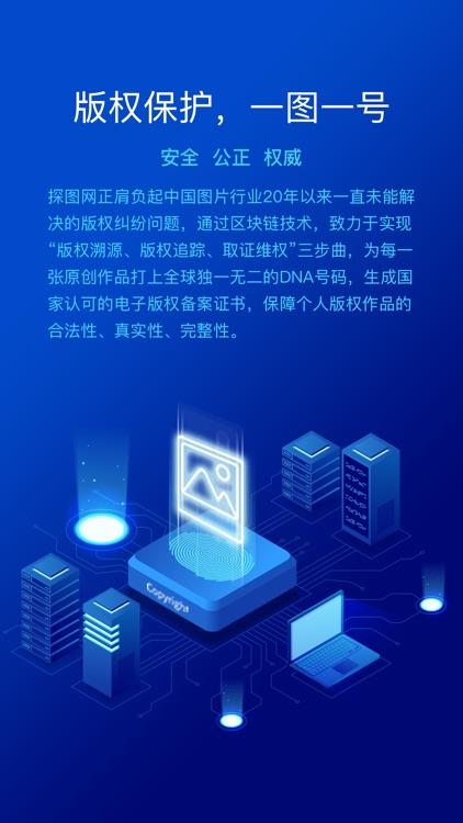 探图-中国高品质摄影社区