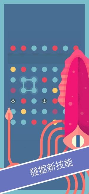 Two Dots Screenshot