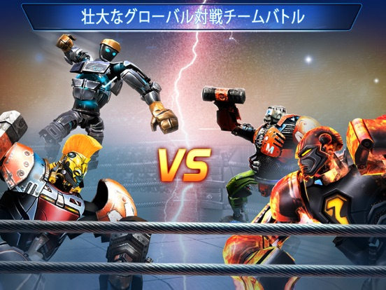 Real Steel Championsのおすすめ画像3