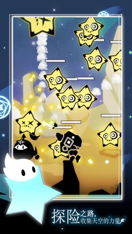 妖怪道中记 screenshot-3