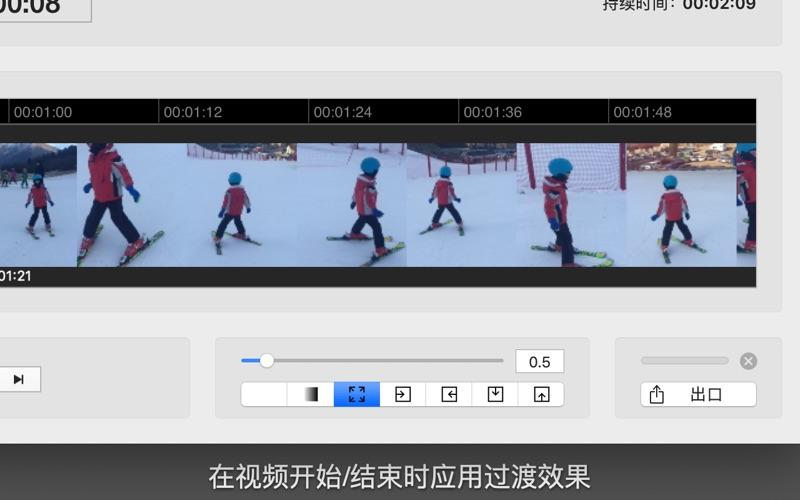 Video Glue for Mac