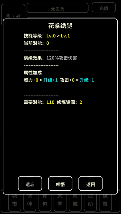 重生大玩家-王者归来 screenshot 3