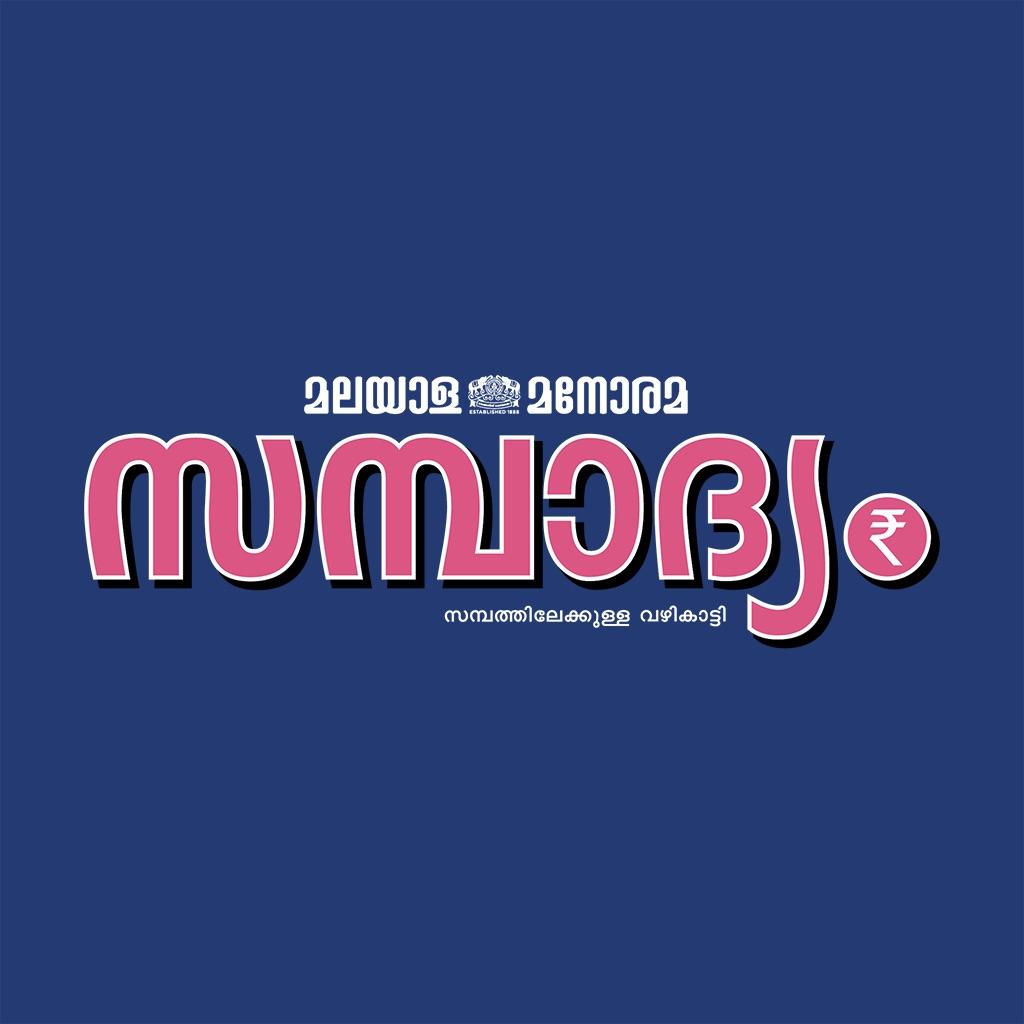 Manorama Sampadyam