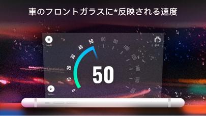 自動車の速度計のおすすめ画像1