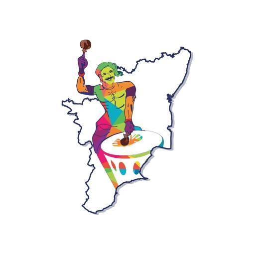 Vibrant Tamilnadu - 2019