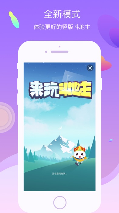 GoPlay360 - Poker with friends screenshot 7