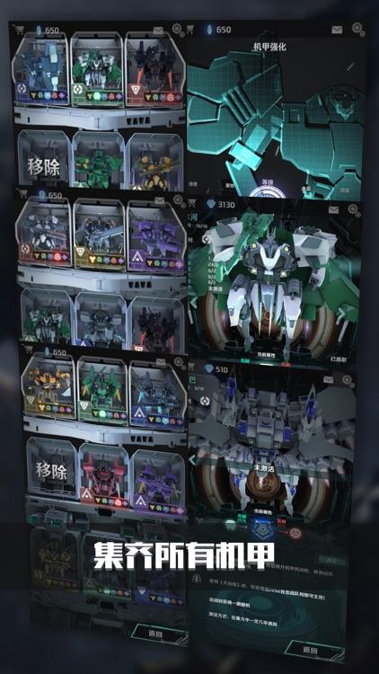 银河机战 screenshot-4