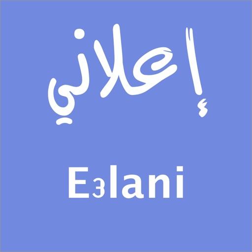 E3lani Pro