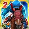 競馬ゲームiHorse Racing 2: 競走馬調教師