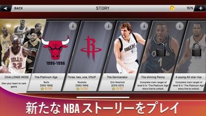 NBA 2K20 screenshot1