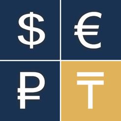 хоум кредит обмен валюты курс фирменное наименование кредитной организации
