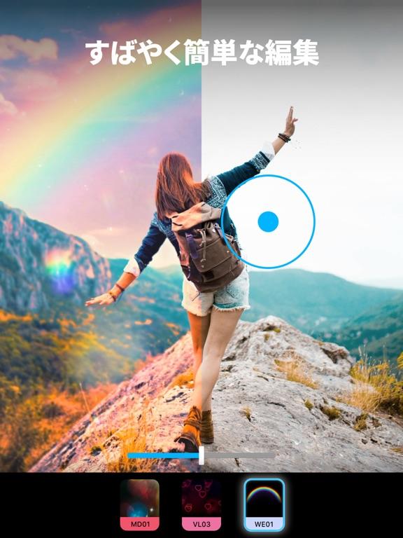Enlight Quickshot 写真編集クイックショットのおすすめ画像6