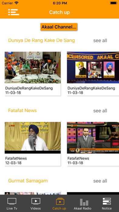 Akaal Channel screenshot three