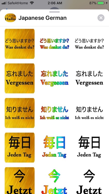 Japanese German screenshot-5
