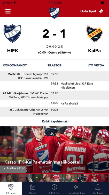 HIFK screenshot-0