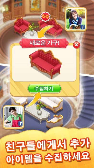 Screenshot for 행복의 저택 in Korea App Store