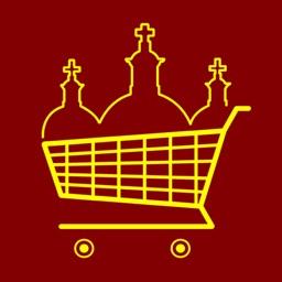 Promociones Cuenca shop