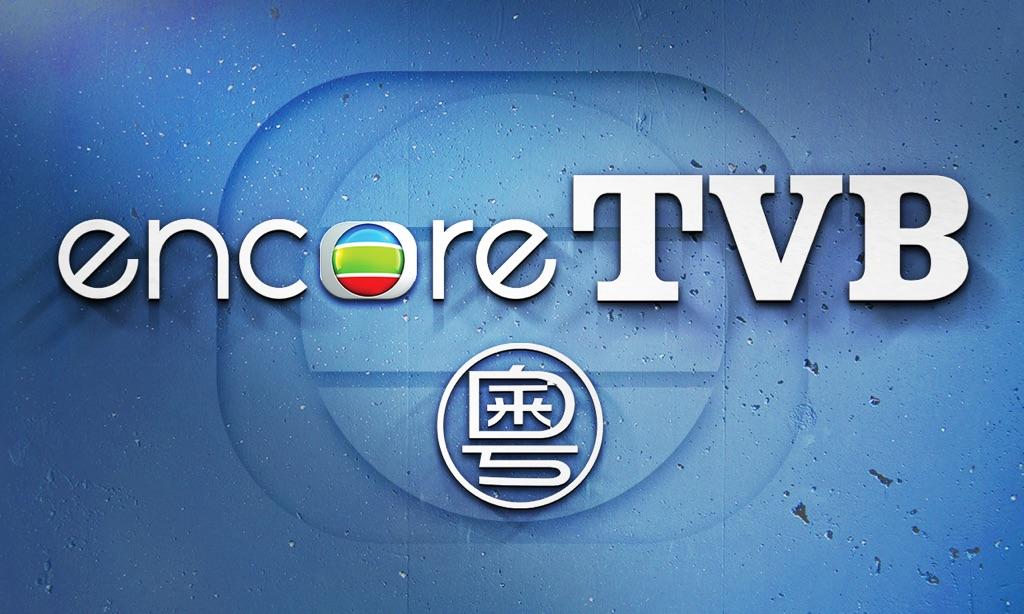 encoreTVB for Apple TV by TVB (USA) Inc