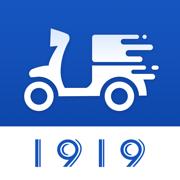 1919TMS