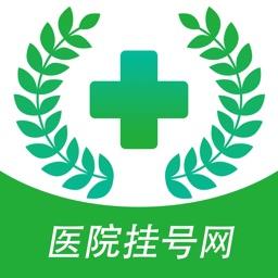 医院挂号网-护士上门康复服务