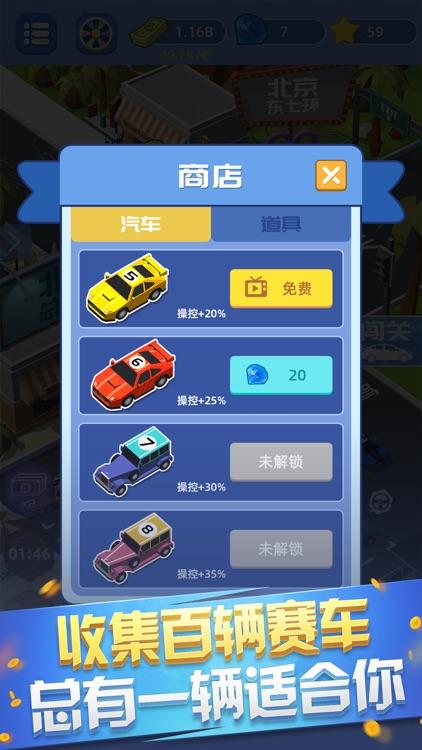 老司机开车贼6