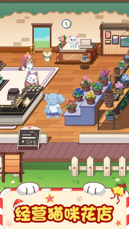 猫咪小家 screenshot-4