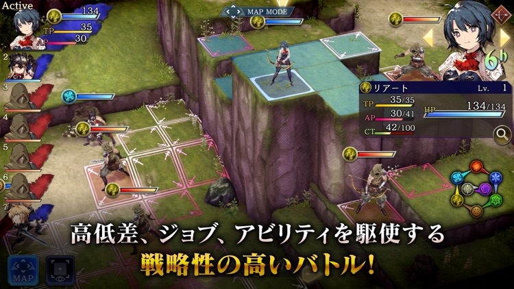 FFBE幻影戦争  WAR OF THE VISIONS screenshot-2