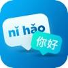 拼音助手 - 普通话真人发声字典