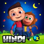 Hindi Nursery Rhymes & Videos