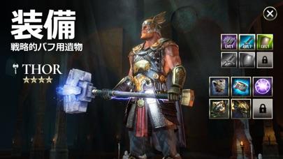 Dawn of Titans: 戦略ゲームのおすすめ画像2