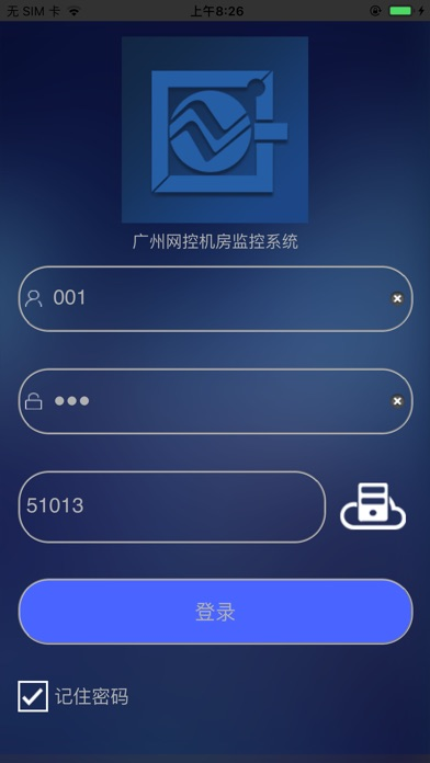 GNCAPP V2.0 screenshot #1