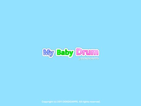 私の赤ちゃん ドラム liteのおすすめ画像2