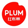 Plum 红布林-正品高端闲置交易平台